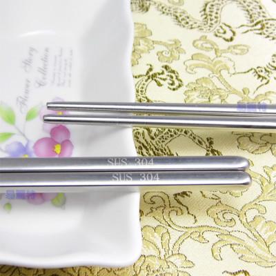 【易麗特】304不鏽鋼方形筷 (4.3折)