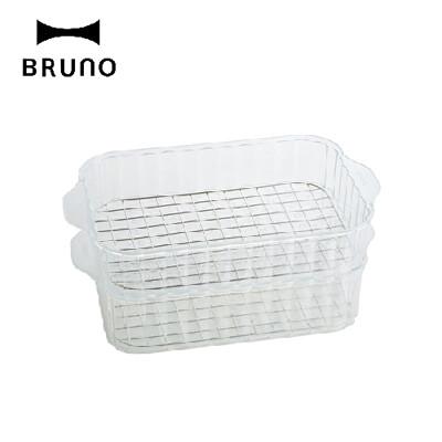 BRUNO BOE021 STEAM 雙層料理蒸籠 (8.7折)