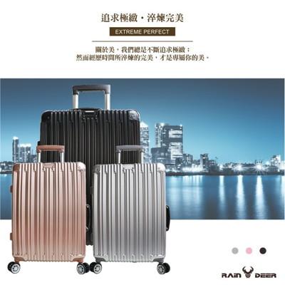 【RAIN DEER】卡希亞20吋PC+ABS鏡面鋁框行李箱(2色任選) (3.2折)