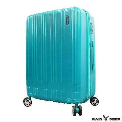 【RAIN DEER】28吋時尚風情PC亮面TSA海關鎖旅行箱/行李箱(顏色任選) (3.7折)