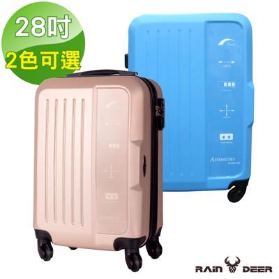【RAIN DEER】28吋愛斯米堤系列ABS輕硬殼旅行箱/行李箱 (3.5折)
