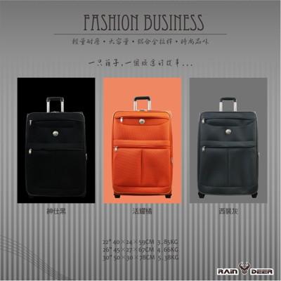 【RAIN DEER】26吋雙織時尚輕量防潑水商務旅行箱 (2.1折)