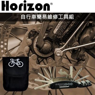 【Horizon】自行車簡易維修工具組 (5.1折)