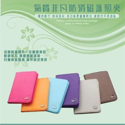 【RAIN DEER】氣質非凡防消磁護照夾輕旅行系列(隨機出貨) (3.8折)