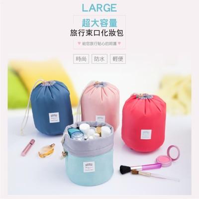 【RAIN DEER】多功能旅行束口袋化妝包/收納包(顏色隨機) (3.3折)