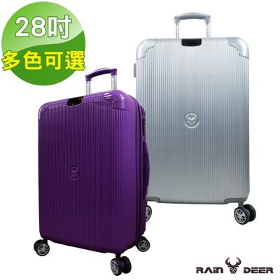 【RAIN DEER】28吋雷納經典條紋PC+ABS硬殼旅行箱/行李箱(顏色任選) (3.1折)