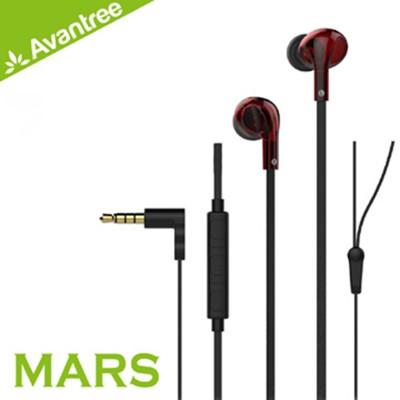 Avantree Mars 入耳式線控耳機 (7.4折)