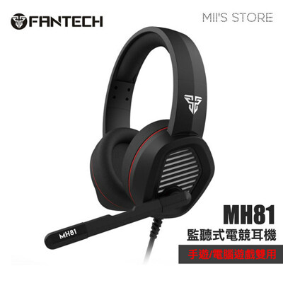FANTECH 監聽式電競耳罩耳機 手機/電腦雙用 電競耳麥 監聽耳機 TRRS 3.5m (7.3折)