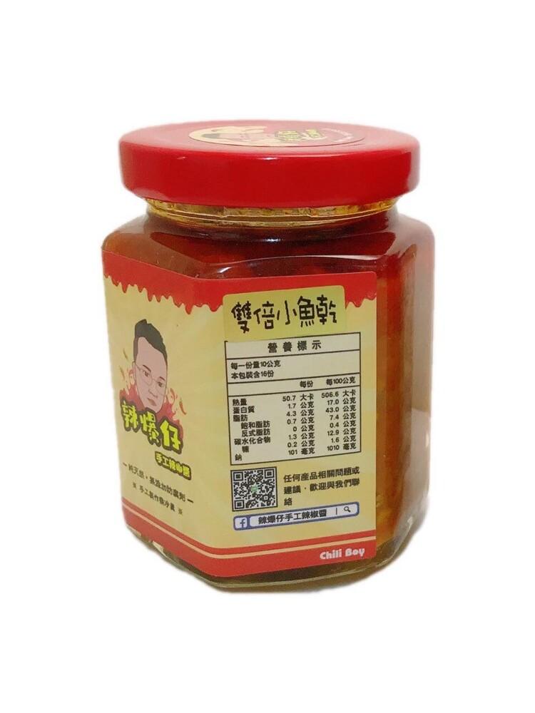 sgs檢驗 辣爆仔手工辣椒醬 雙倍小魚乾 手工製 使用鳳梨取代糖