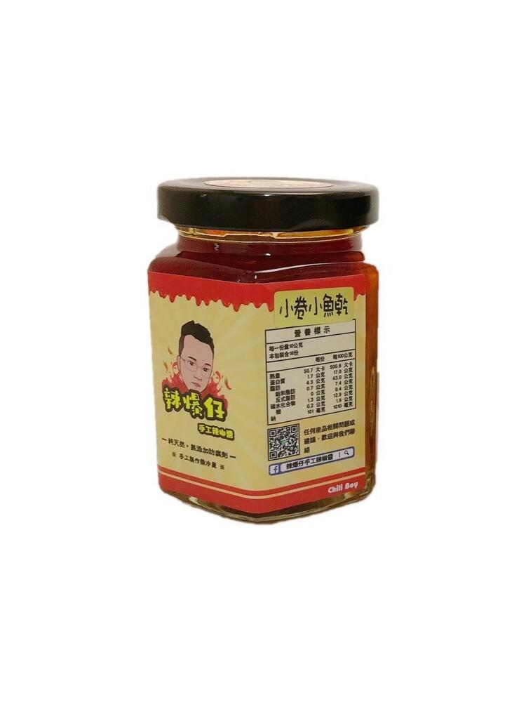 sgs檢驗 辣爆仔手工辣椒醬 小卷小魚乾 手工製 使用鳳梨取代糖