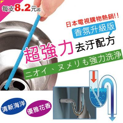 神奇水管萬用清潔去污棒 (1.9折)