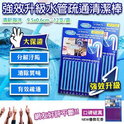 神奇水管萬用清潔去污棒 (1.5折)
