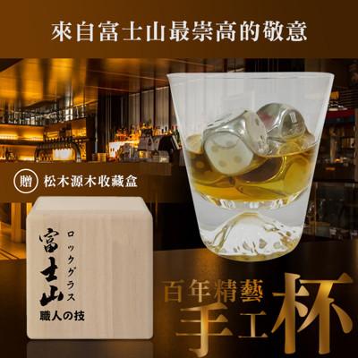 外銷日本-木作工藝富士山杯(附贈松木收藏盒) (2.7折)