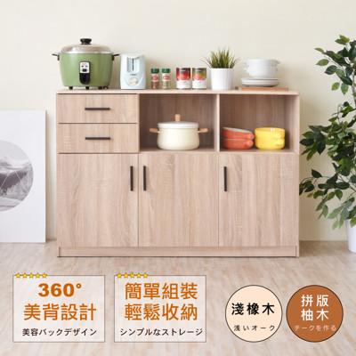 《Hopma》工業風三門二抽二格廚房櫃 (4.4折)