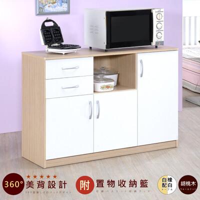 《Hopma》三門二抽五格廚房櫃 (5折)