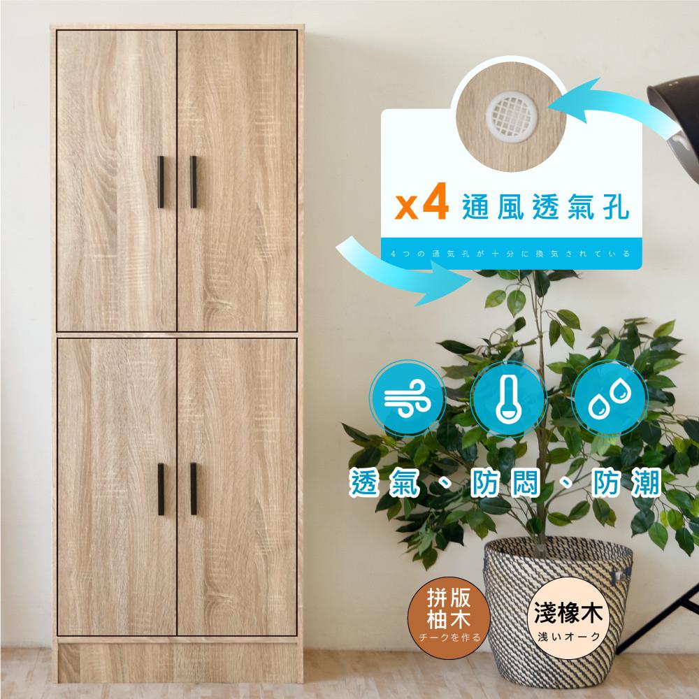 hopma工業風四門十層鞋櫃/透氣/通風