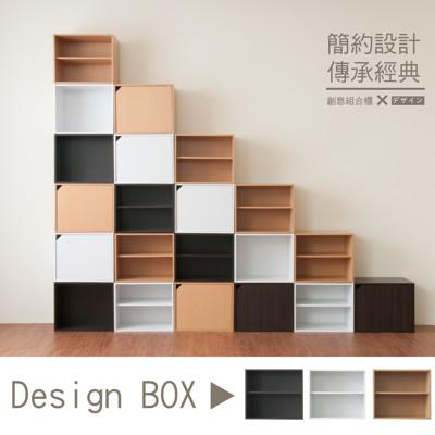 《Hopma》日系可疊式二層收納櫃-隔板款 (1.3折)