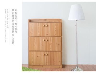《Hopma》鄉村六門收納櫃 (5折)