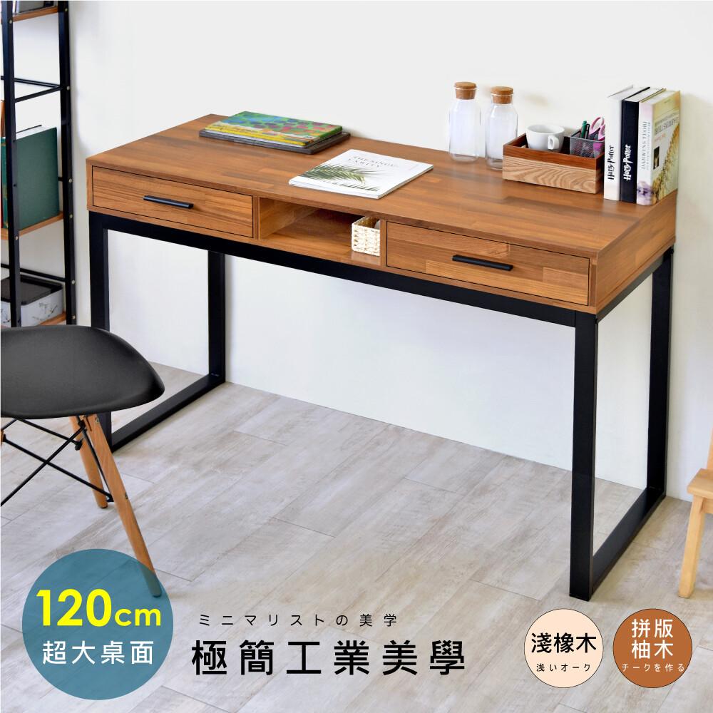 hopma工業風二抽一格書桌/工作桌/抽屜/收納