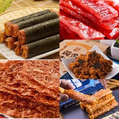 《喜福田》 海陸雙拼雙重享受禮盒組(肉紙/肉乾/肉鬆) 4入/盒 口味任選 (8折)