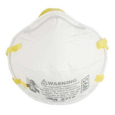 3M 8210 防塵口罩 防霾口罩(