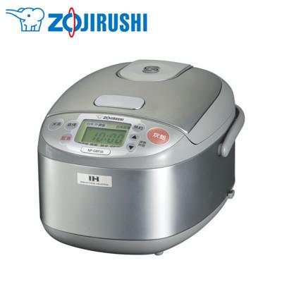 ZOJIRUSHI 象印 3人份IH豪熱沸騰微電腦電子鍋(NP-GBF05) (6.9折)
