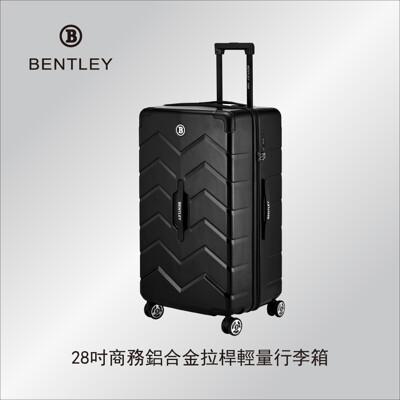 【BENTLEY賓利】28吋 PC+ABS 商務鋁合金拉桿輕量行李箱 -黑色 (3.2折)