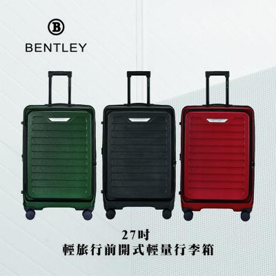 【Bentley 賓利】PC+ABS 輕旅行前開式輕量行李箱(27吋-三色任選) (2.3折)