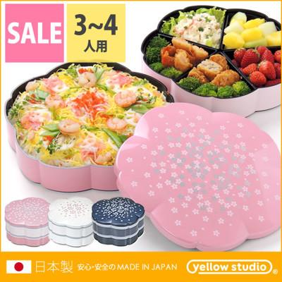 日本製櫻花雙層野餐盒 宴會盒 餐盒(3-4人) (8.2折)