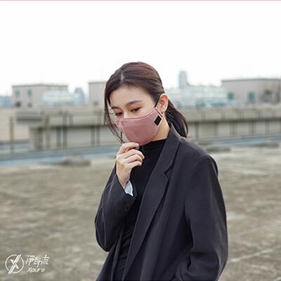 【Xpure淨對流】抗霾布織口罩beauty款 膠原蛋白+防PM2.5 四色可選 (3.5折)