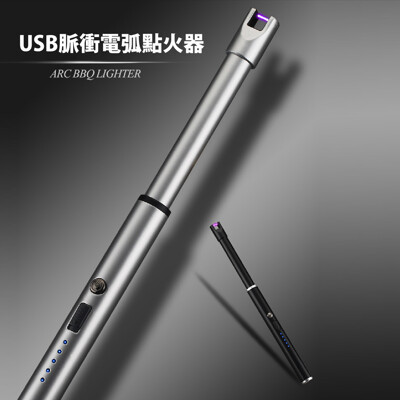 USB脈衝電弧防風點火器 🔥 USB充電 脈衝 廚用 點火器