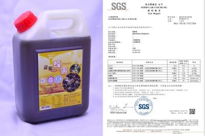 龍眼蜂蜜產地直售 5台斤 養蜂場自營 正龍眼花 品質保證檢驗合格 產區南投縣 國姓鄉 (9折)