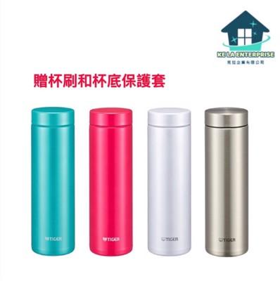 虎牌不鏽鋼保冷保溫瓶MMZ-A501 (6.1折)