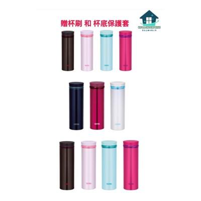 膳魔師不鏽鋼保冷保溫瓶JNO-350/JNO-351 (5折)