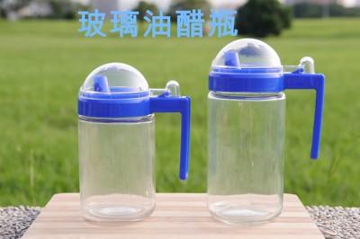 玻璃油醋瓶 (任選) (3.3折)