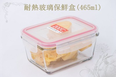 耐熱玻璃保鮮盒(465ml) (3.3折)