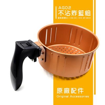 Philo 飛樂 金色炸籃 - 原廠氣炸鍋配件 (7.2折)