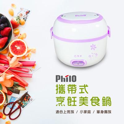 Philo 美食烹飪鍋 (6折)