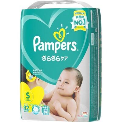 pampers全新幫寶適巧虎紙尿布(黏)s82片(每箱/4包)(全日文包裝) (9.1折)