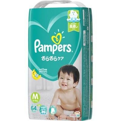 pampers全新幫寶適巧虎紙尿布(黏)m64片(每箱/4包)(全日文包裝) (9.1折)