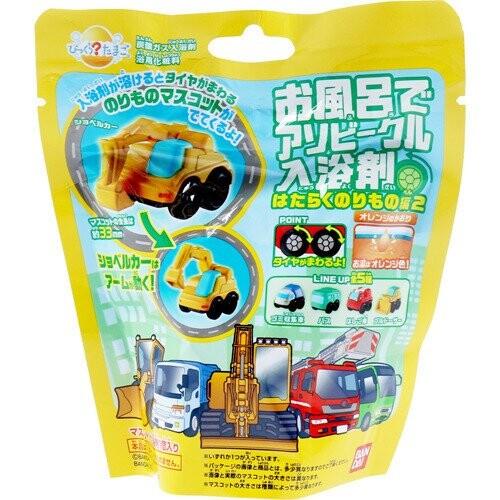 日本 bandai 工程車沐浴球 泡澡球 沐浴球 入浴劑 泡泡球 附玩具公仔隨機5款