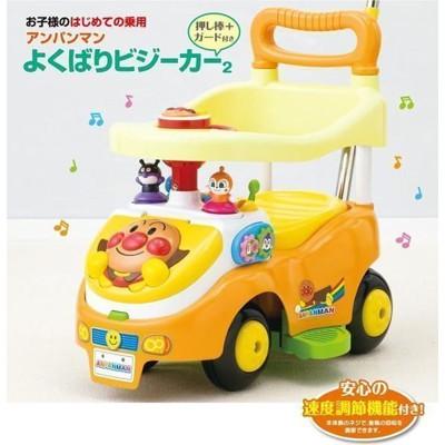 日本進口 麵包超人 Anpanman 三階段 多功能 四輪 手推車 學步車 滑步車 玩具 (8.7折)