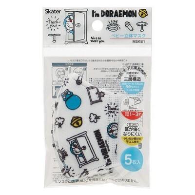 哆啦A夢 DORAEMON 嬰兒立體口罩(MSKB1/1-3歲/5枚入) (4.4折)