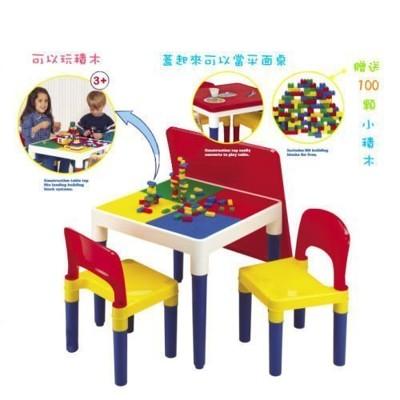 台灣製 多功能兒童積木桌椅組~適用樂高積木~贈送收納網袋&小積木 (6.5折)