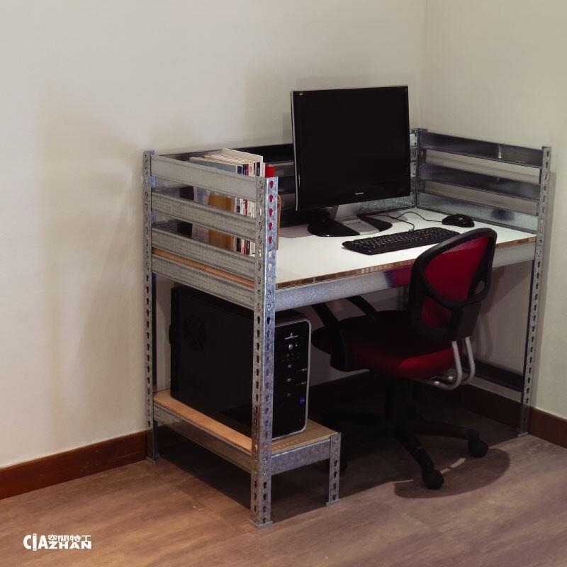 鍍鋅角鋼c款辦公傢俱 長4尺x深2x高3.5 空間特工單層小層架 簡約層架書桌 cz40sn