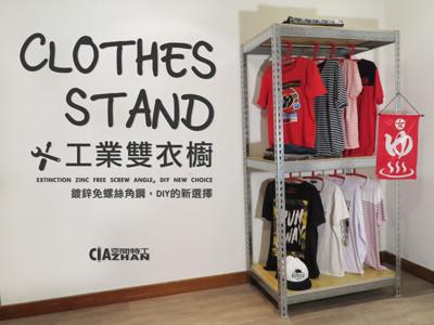【空間特工】工業風衣櫃/衣架 收納衣櫥diy (3x2x6x3層)CLZ33 (9.2折)