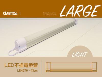 LED行動燈源(大) 充電式行動光源露營燈照明燈閱讀燈工作燈手電筒燈管 ♞空間特工♞ (9.5折)