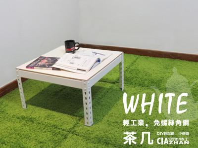 《法式鄉村茶几》邊桌 電腦桌 床邊桌【空間特工】 (9.2折)
