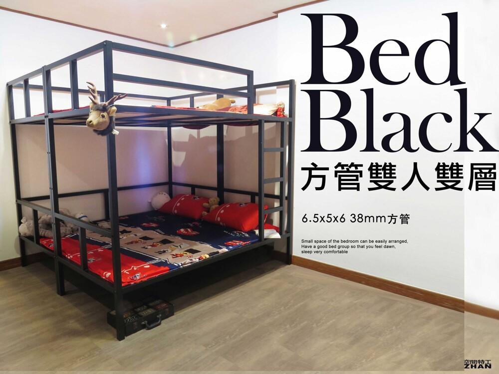空間特工5尺五尺 38mm鐵管 輕量化骨架/上下舖/ 雙層床雙人床架組 設計款床架 t3e618