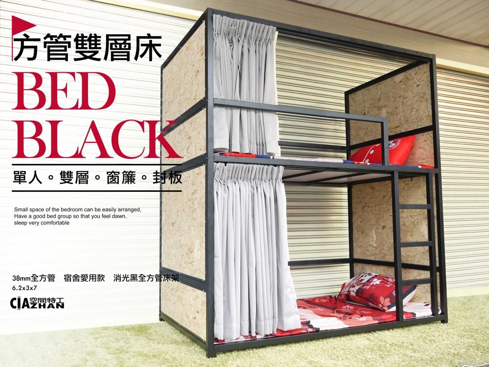 空間特工 38mm鐵管 3尺雙層床單人床架組 宿舍設計款床架/上下舖/床組/床底/封板 o5a718
